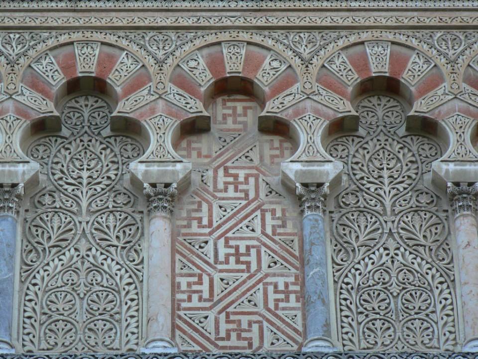 Cathédrale-mosquée de Cordoue