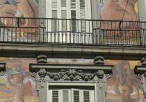 Musées madrilènes
