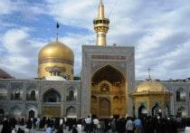 L'Iran et les chefs-d'œuvre de l'Unesco