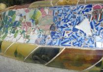 Barcelone des arts
