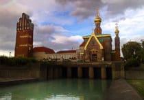 L'Art Nouveau ou Jugendstil :  de la Hesse au Bade-Wurtemberg