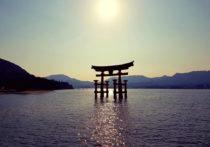 Harmonie japonaise