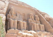 Pharaons & peuples du Nil