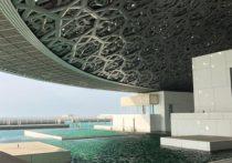 Abu Dhabi et le Sultanat d'Oman