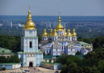 """Kiev, la """"mère des villes russes"""""""